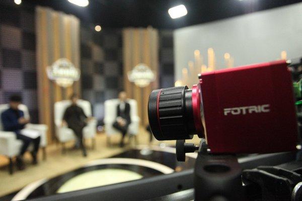 FOTRIC云热像全程参与节目录制
