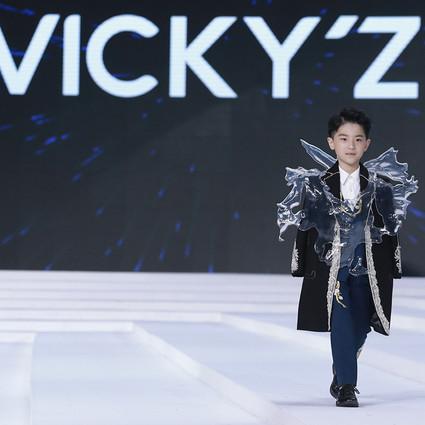 星耀吉光•2018VICKY'Z 吉尼斯世界纪录千星秀