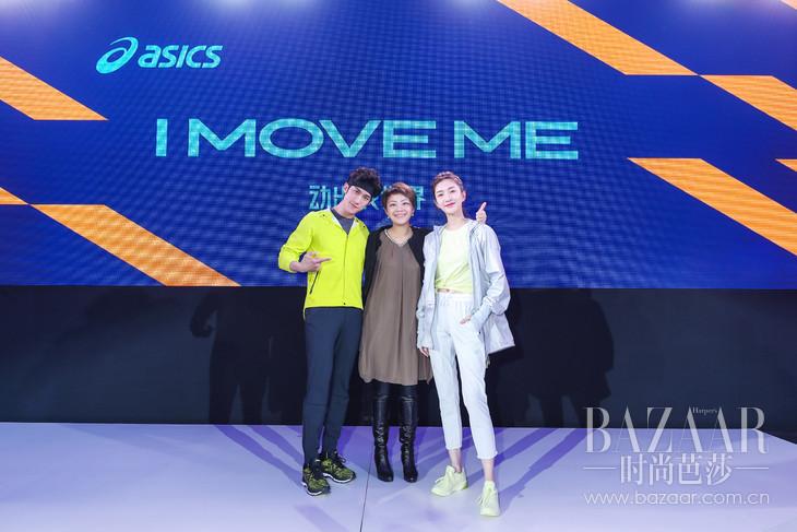 亚瑟士(中国)商贸有限公司董事长、大中华区总裁陈晓彤女士与两位品牌代言人合影