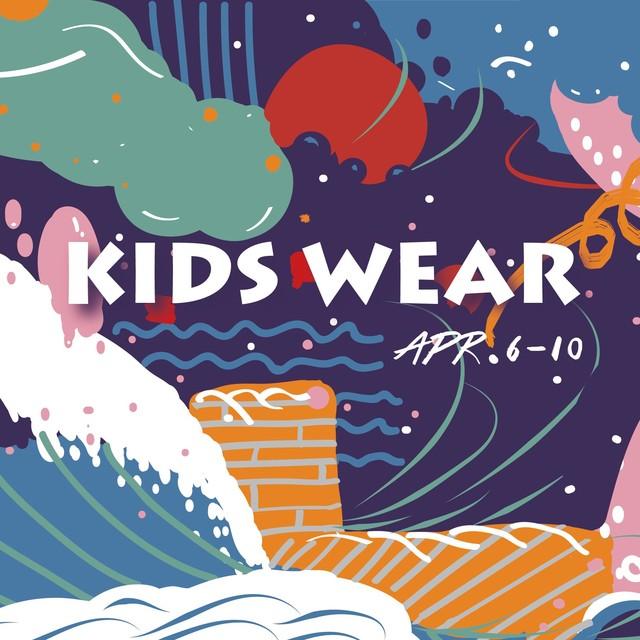 制造无限时空,释放孩童时尚力量 2018AW KIDS WEAR上海时装周童装发布即将登陆