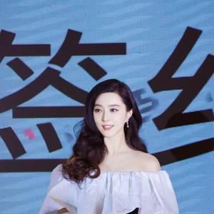 """范冰冰瘦到新巅峰,这条裙子""""抢功""""了!【每日星范】"""
