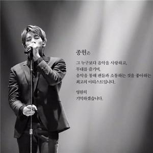 不是公司压迫,没有狗血女友,Artist金钟铉将他脚步停在最灿烂的27岁