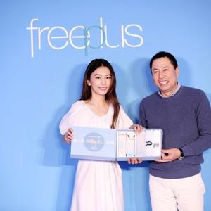 【BLUE:遇见同类】 上海开展 freeplus芙丽芳丝×田馥甄与众多敏感同类共连WiFi