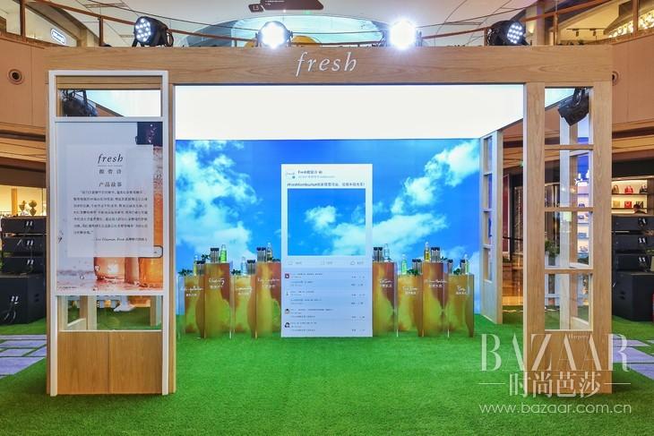 在由蓝天白云和绿地围绕的天然环境中,消费者可亲身感受Fresh馥蕾诗红茶紧致盈透精华液的八大功效,分享不受污染侵袭的美肌美照。