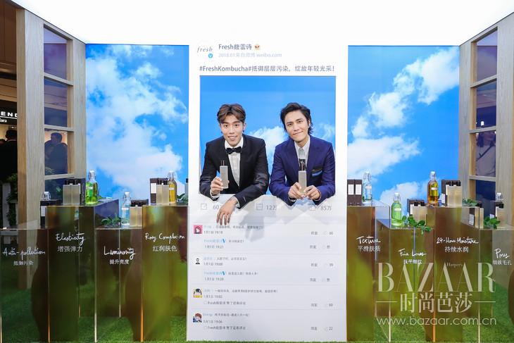 中国内地新生代男演员周游与Fresh馥蕾诗品牌形象代言人陈坤先生现身Fresh Kombucha House活动现场