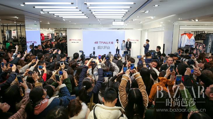 H&M天猫旗舰店开业仪式