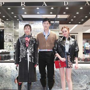 PRADA SPIRIT限时店登陆北京SKP及上海恒隆广场