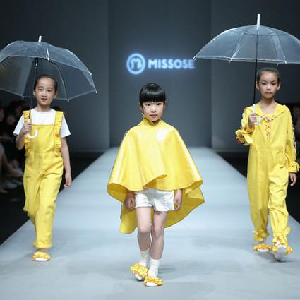 中国国际时装周亮点聚焦:MISSOSE 环保秀场大放异彩