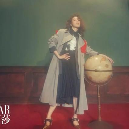 即将出演尹夏沫的张雪迎,原来是个十足的精分少女