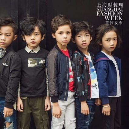 直击KIDS WEAR上海时装周童装发布,解锁ADOREMOOD新模式