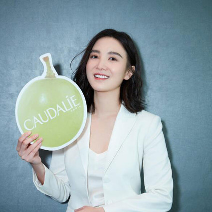 CAUDALIE欧缇丽携手宋佳 全新Vine[Activ]葡萄籽赋颜肌活系列新品上市