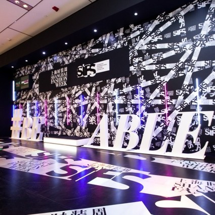 BE _ABLE快闪店 上海兴业太古汇震撼来袭!九大亮点满足你的爱玩之心。