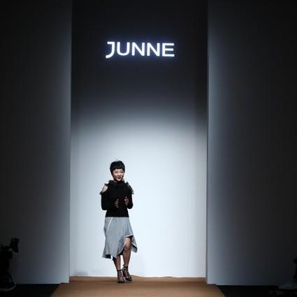 九重彼岸 JUNNE带着你进入一个盗墓的世界——上海时装周2018A/W