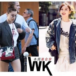 穿李宁的Bella让世界看到中国的傲气,袁姗姗打开T恤蕾丝裙新穿法!