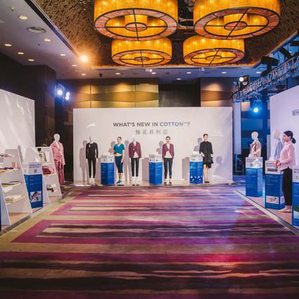 WHAT'S NEW IN COTTON(棉花新创意) COTTON USA 携手业界人士共襄盛举,见证棉花创新之旅