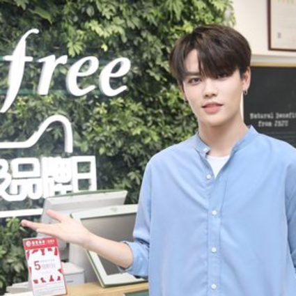 悦诗风吟携手天猫超级品牌日开启全国首家新零售概念店