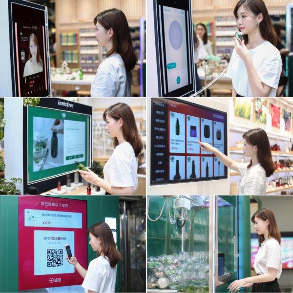 店内一系列互动体验设备