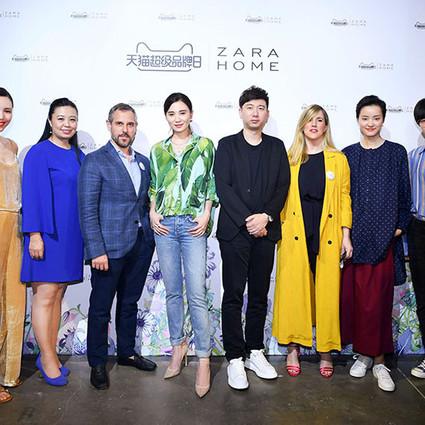 "Zara Home x 天猫超级品牌日""家有繁花""概念空间: 一场繁花锦簇的时尚家居发现之旅"