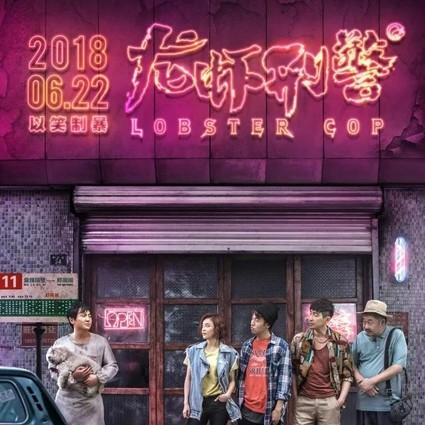 袁姗姗自嘲像男人,是最辣眼警花?这部爆笑警匪片一定要看!