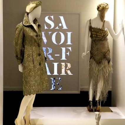 《情迷蕾丝》时尚工艺全球巡回展,首展上海当代艺术馆,追溯法国加来和科德里 200 年的列维斯(Leavers)蕾丝历史。
