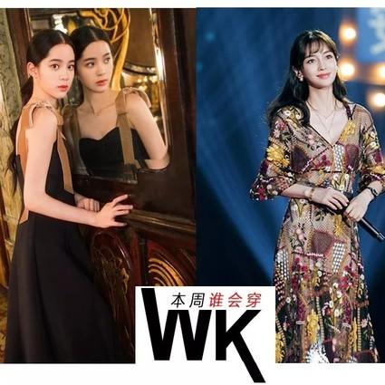 Angelababy穿Dior裙在跑男正经唱歌,这么美的纱裙何穗拿来套T恤?