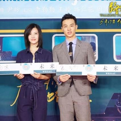 """入围戛纳1年后才上映的《路过未来》,居然是杨子姗""""毁容""""出演的?"""