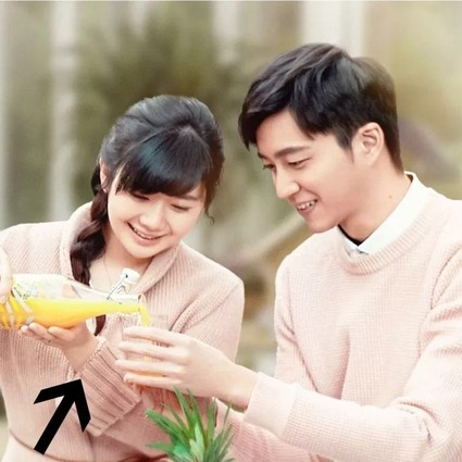 台湾腔成功带跑东北话,看福原爱江宏杰如何演绎现实偶像剧!
