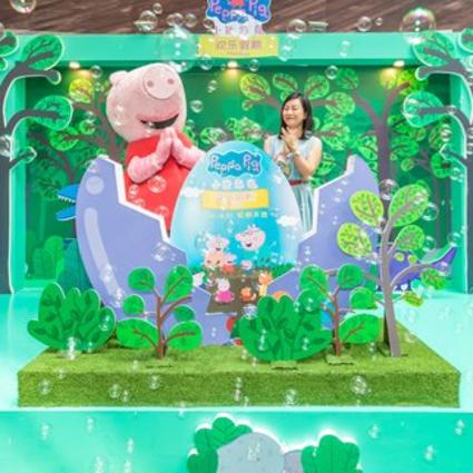 """""""小猪佩奇欢乐假期""""中国首展登陆虹桥天地 全新主题游玩80%免费"""