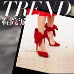 踩上这10款红色高跟鞋,就拥有了It Girl都无法抗拒的魔力