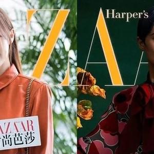 每周芭报 | Dior开始卖公仔了!唐嫣居然会说土味情话?