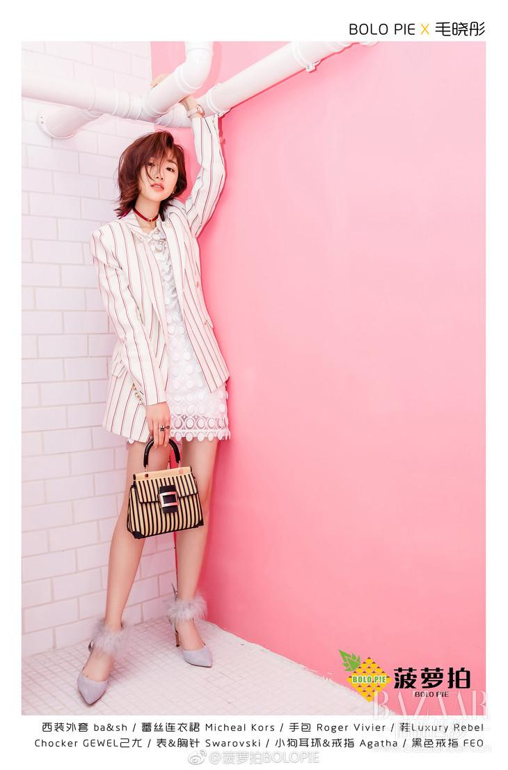 毛晓彤身着ba&sh Fedor Jacket西装外套,展现清新、甜美与帅气 (3)