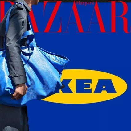 """在BALENCIAGA的""""带领""""下,IKEA在时尚圈出道了!"""