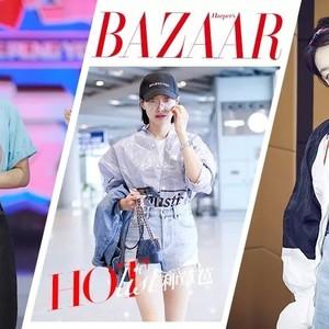 21岁的你在穿什么?热巴的T恤、周冬雨的热裤or娜扎的板鞋?