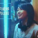 你都如何回忆我?刘若英问了一万遍,《后来的我们》却都沉默