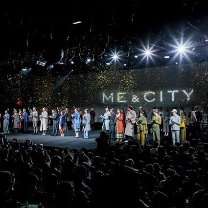 Me & City 2018秋冬系列发布
