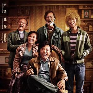 这部把整个朋友圈都看哭的电影终于要正式上映了!
