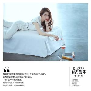 戚薇王真儿的女子图鉴:你要的奋斗的理由,都在这里
