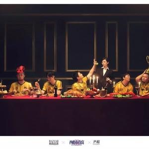 时尚芭莎×电影《西虹市首富》,即使一夜暴富,最打动人心的还是感情