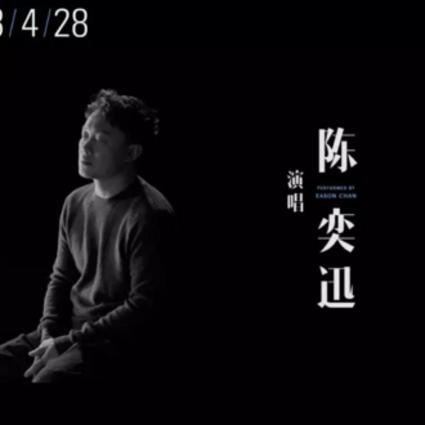 伤心不听陈奕迅、分手不听刘若英,但你可以看看《后来的我们》