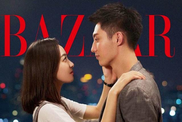 《结爱》宋茜黄景瑜上演千年之恋,900岁的狐系男友你们喜欢吗?