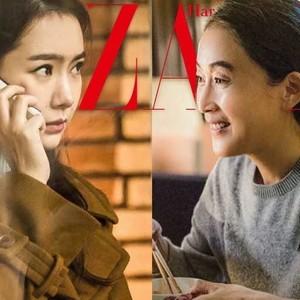 《北京女子图鉴》陈可说回不去的是家乡,那常回家看看又有多难?