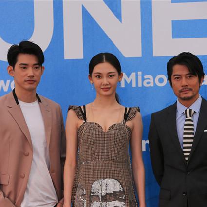 天影传媒《六月的秘密》揭秘 郭富城苗苗助力新锐导演
