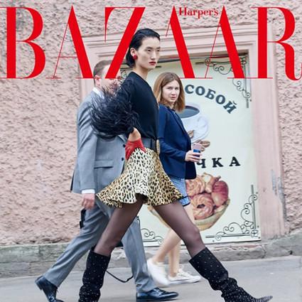世界杯结束之前,BAZAAR带你领略最时髦的俄罗斯风格