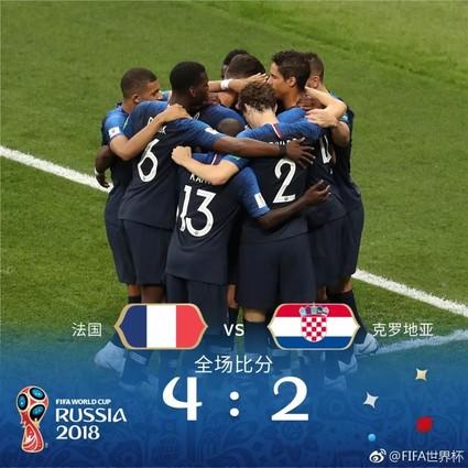 你没猜中的世界杯结局,姜文和鹿晗上个月就预测到了!