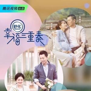 汪小菲的保护欲,陈建斌的孩子气,原来他们的爱情也同样简单