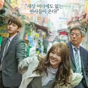法院怼领导、地铁揍变态,怕不是韩剧史上最刚女主了!