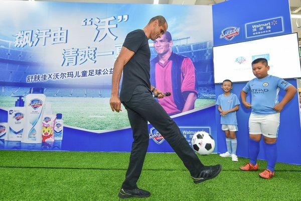 里瓦尔多传授公益儿童热身技巧