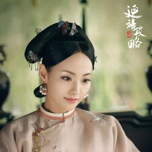 舍不得可爱又迷人的反派顺嫔,其实张嘉倪才是现实版的魏璎珞!