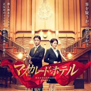 东野圭吾小说又双叒叕改电影了,这一次木村拓哉又解锁了一个新职业!