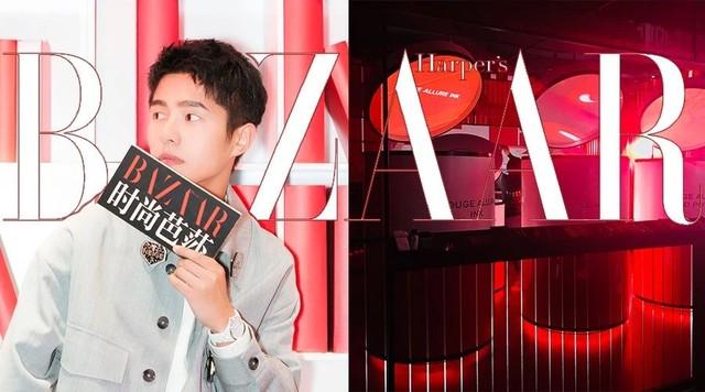 每周时报 | Chanel红色工厂降临北京,联名系列居然有耳钉!